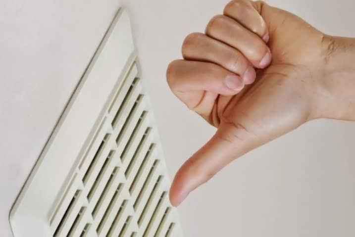 Не правильно работает вентиляция
